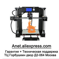 3D Printer Kit New Prusa I3 Reprap Anet A6 A8 8GB SD PLA Plastic As Gifts