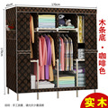Wood Easy Assembly Quarter Wardrobe DIY Oxford Cloth Fold Portable Storage Cabinet