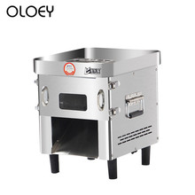 Commercial Desktop Meat Slicer Stainless Steel High Power Multifunction Slice Shred Chipping Diced Dicing Machine