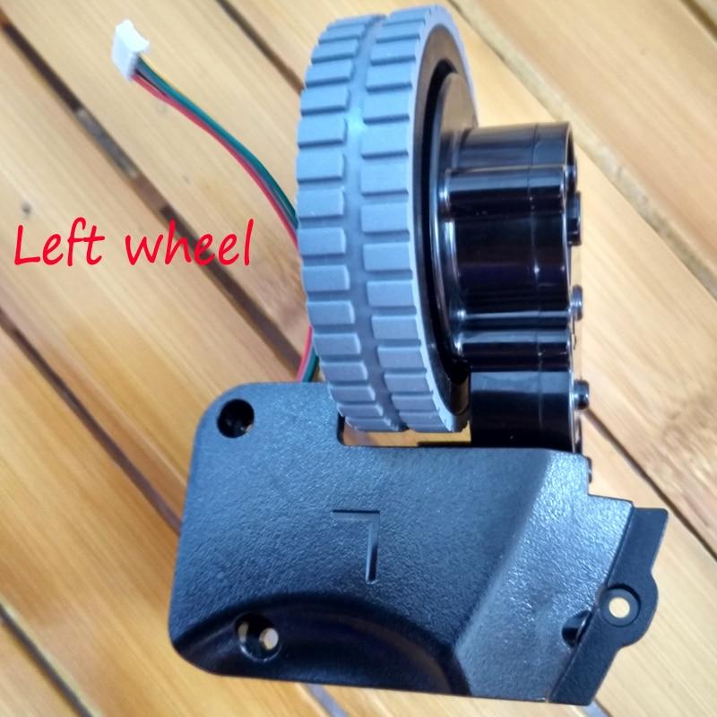 1pcs Original Left wheel for robot vacuum cleaner Parts ilife a4s a4 robot Vacuum Cleaner ilife a4 (Including wheel motors)
