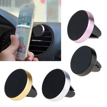 Nuevo soporte Universal de ventilación de aire magnético para teléfono móvil GPS iPhone soporte de bicicleta