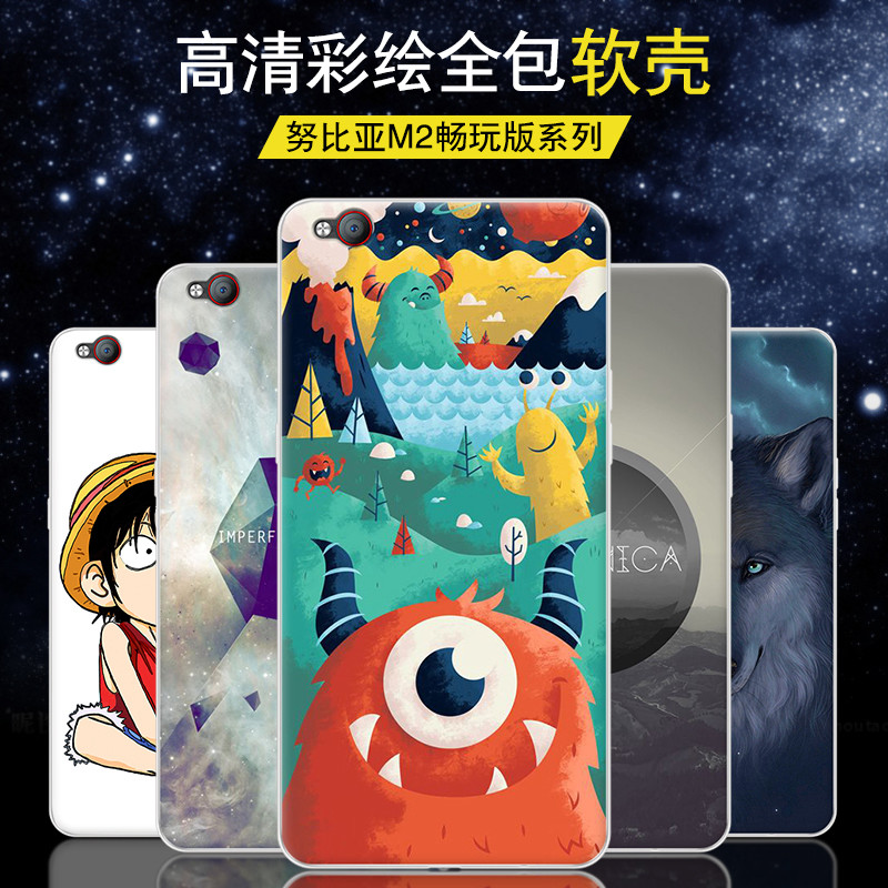 huge selection of 7520e 81851 US $4.98 |For ZTE Nubia M2 Play case,Purecolor Cute Cartoon painted all  incusive Soft TPU shell back cover for nubia m2play/nubia NX907J-in Fitted  ...