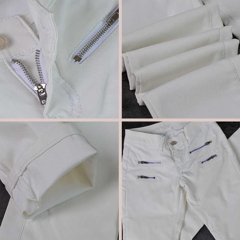 CbuCyi Moda Kadınlar Düşük Bel Streç Pantolon Çift Fermuarlı PU Kaplı Suni Deri Moto Biker Pantolon Kadın Ince Beyaz Kot pantolon