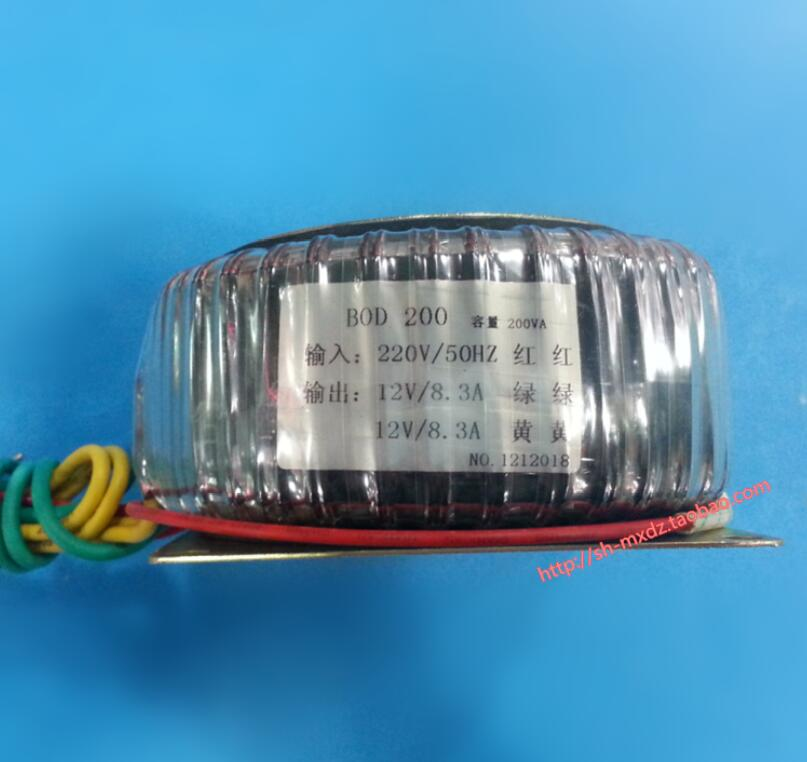 12V 8.3A 12V 8.3A Ring transformer copper custom 200VA toroidal transformer 220V input for power supply amplifier бра globo 69018w