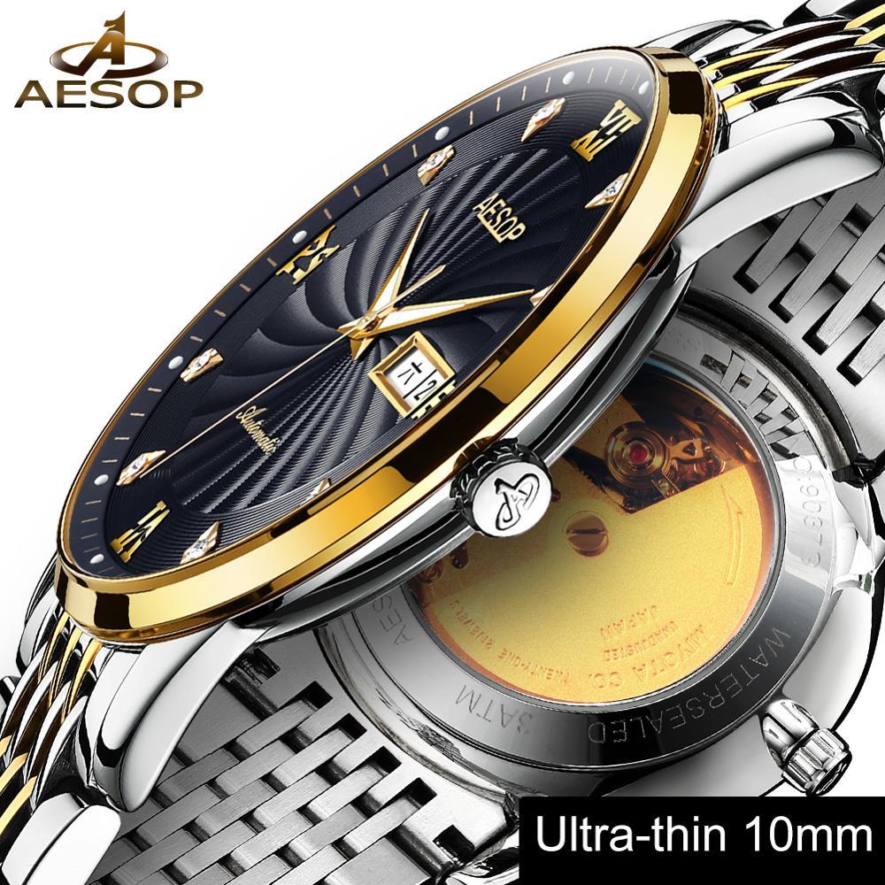 Ultra Dünne Uhr Männer Automatische Mechanische Minimalistischen armbanduhr herren tainless stahl Band wasserdichte uhr männer Relogio Masculino-in Mechanische Uhren aus Uhren bei  Gruppe 1