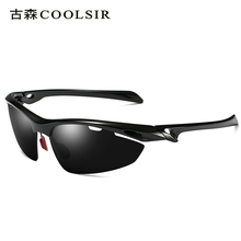 COOLSIR Outdoor Cycling Glasses Eyeglasses Fietsbril For Men Sports Polarized Bicycles Fishing Bike Sunglasses Gafas Ciclismo