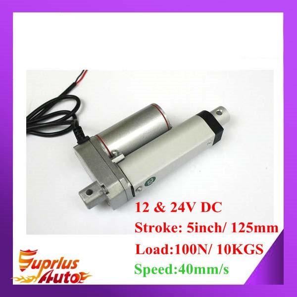 цена на High Speed 40mm/s 5inch/ 125mm Stroke, 12/ 24V DC 100N/10KGS Force Mini Linear Actuator