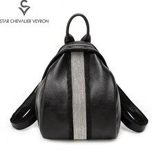 2017 2 Новые цвета простые однотонные женские рюкзаки модные женские сумки на плечо высокое качество искусственная кожа женские школьные сумки