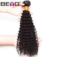 Beyo 머리 브라질 아프리카 곱슬 곱슬 머리 직조 번들 100% 인간의 머리 번들 자연 색상 비 레미 헤어 확장 10-26 인치