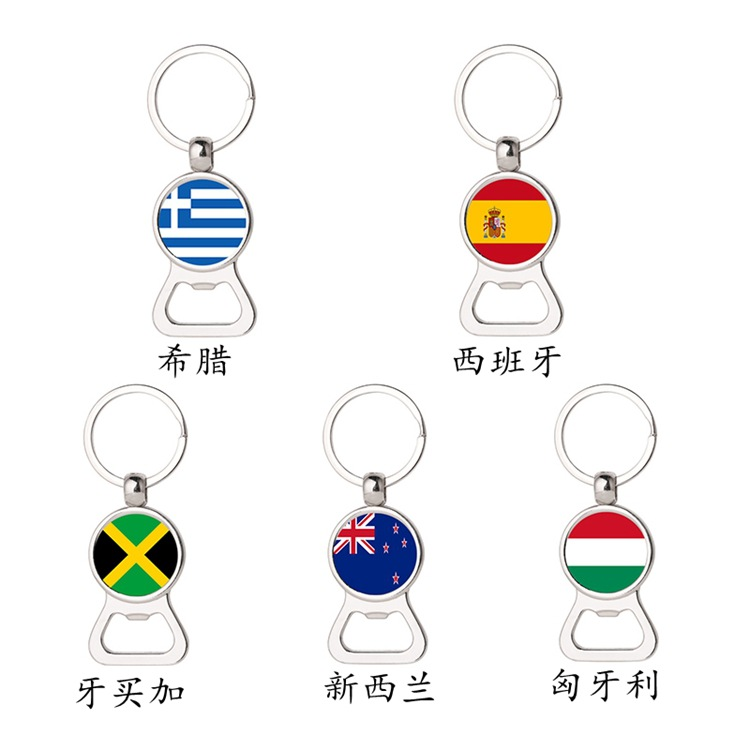 2018 SOBUY New nationals flag key chain Spain Greece New Zealand Hungary Jamaica Metal Bottle Opener gift