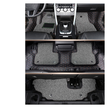 lsrtw2017 luxury fiber leather car interior floor mat anti-kick mat for land rover discovery sport 2014 2015 2016 2017 2018 2019 цена в Москве и Питере