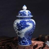 Jingdezhen porcelain imitates classical blue and white porcelain vases dragon pattern general jar home furnishings decorations