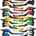 Dobrável Extensíveis Alavancas de Embreagem do Freio Para TRIUMPH TIGER 1200 EXPLORER 2012-2016 13/14/15 CNC 8 cores Novo 13/14/15