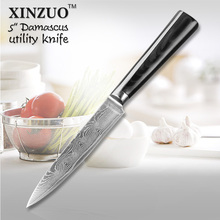 XINZUO shipping Damascus steel kitchen knife kitchen knife multifunctional knife from The home town of Chinese kitchen knife
