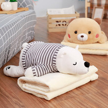 Cartoon pillow quilt dual-use nap car office coral pantyhose cushion air conditioning blanket