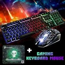 LED Rainbow Backlight USB Ergonomic Wired Gaming Keyboard + 2400DPI Mouse + Mouse Pad Set Kit for PC Laptop Computer Gamer(China)