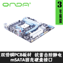 A85u a85 motherboard fm2 interface usb3.0 a8 a10-5800k