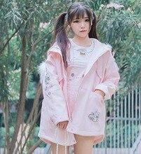 Meninas Rosa Bonito Inverno Engrosse Dos Desenhos Animados Falso Capuz de Pele De Coelho Impressão Casaco Jaqueta Outwear