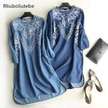 636ef141794b Loose Summer Tencel Denim Dress Women Blue Light Blue Embroidered O Neck Long  Sleeve Soft Jeans