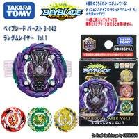 Takara Tomy натуральная борьбе с детонирующий спираль волчок бейблэйд бёрст супер Z волшебный Дракон B139 B140 B128 B131 bayblad B129