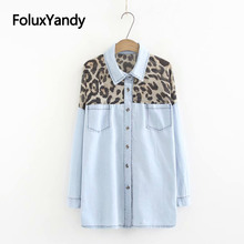 Leopard Denim Shirts Women Plus Size Blouses Casual Turn-down Collar Long Sleeve Blouse Shirt KKFY3210 girls plaid blouse 2019 spring autumn turn down collar teenager shirts cotton shirts casual clothes child kids long sleeve 4 13t