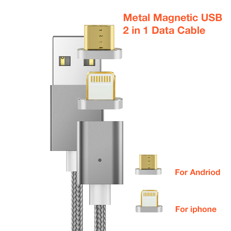 2 In 1 Magnetic Nylon Braided Lightning Quick Charge Cable For Xiaomi Huawei Vivo Opp Android Phones Magnetic Fast Charge Cable in Data Cables from Consumer Electronics