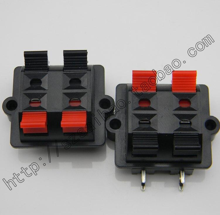 Glamorous Speaker Wire Fasteners Contemporary - Wiring schematic ...