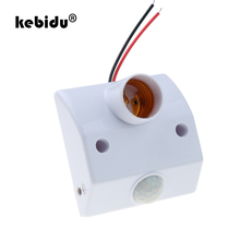 Kebidu otomatik insan vücudu kızılötesi ir sensör LED ampul ışık E27 baz PIR hareket dedektörü duvar lambası tutucu soket AC 110V 220V