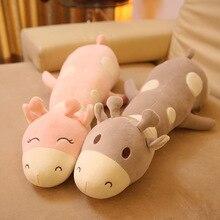 Кэндис Го! Супер милые плюшевые игрушки мультфильм пятнистая жирафа папа мягкая кукла подушка обнять подушку на день рождения Рождественский подарок 1 шт