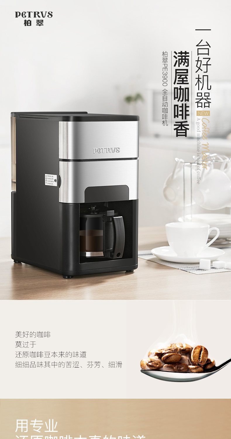 Coffee machine household Fully automatic Integrated machine The bean grinding Cook American Coffee machine home intelligent fully automatic american style coffee machine drip type small is grinding ice cream teapot one machine