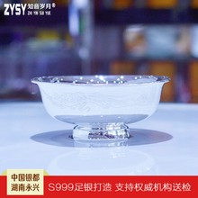 2019 New Arrival Noenname_null Metal Silver 1 Double Engraving <1l Bowls