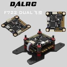 DALRC F722 çift STM32F722RGT6 uçuş kontrolörü dahili OSD BEC 5V 12A F7 uçuş kontrol MCU6000 ve ICM20602 VS f4