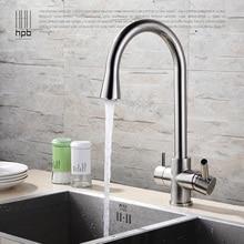 Медь холодной кухонный кран растительное умывальника резервуар для воды с один чистой питьевой воды многофункциональный кран