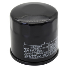 Cyleto масляный фильтр для KAWASAKI KFX700 2005 2006 KFX 700 силы 700 2004 KRF750 KRF 750 TERYX 750 2008 2009 KRF800 TERYX 800