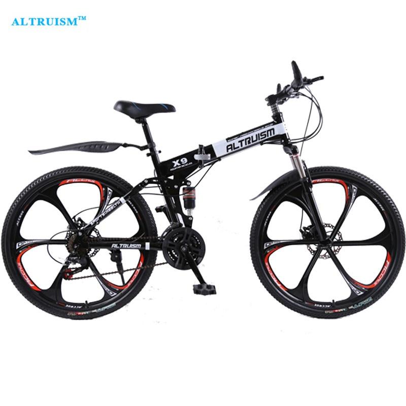 Altruism X9 Road Bike Mountain Bikes 26-inch Steel 21-Speed Bicycles Dual Disc Brakes Variable Speed Road Bikes Racing Bicycle  curado 200hgk