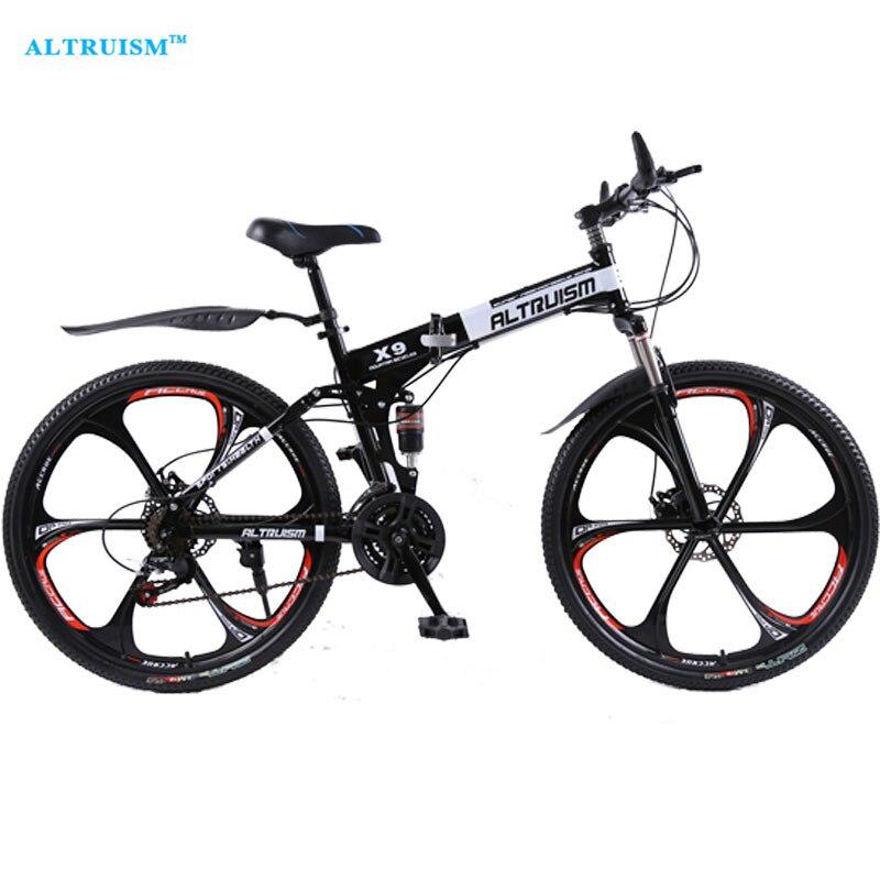 Altruisme X9 vélo de route montagne Bicicleta 26 pouces en acier 21 vitesses vélos double freins à disque vitesse Variable course sur route Bisiklet