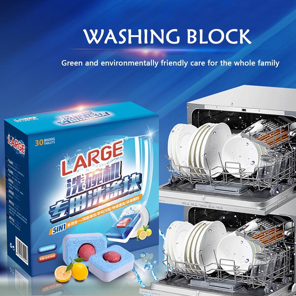 US $4.74 17% СКИДКА|30 шт. моющее средство для посудомоечной машины таблетка блюдо вкладки чистящий посудомоечный блок концентрированного полоскания|Средство для чистки посудомойки| |  - AliExpress