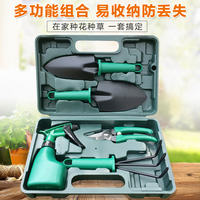Home gardening Planting suit A shovel digging A garden balcony Flower pot Flowers small accept Gardening tools tool cabinet