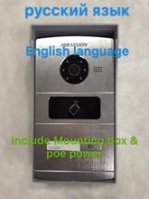 Включает Монтажная коробка, Hikvision DS-KV8102-1A (DS-KV8102-IM), визуальный внутрнний дверной звонок Водонепроницаемый, карт ic, ip-домофон