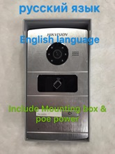 Incluye caja De Montaje, Hikvision DS-KV8102-1A (DS-KV8102-IM), Visual de intercomunicación timbre a prueba de agua, tarjeta IC, de intercomunicación IP