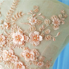 peach pink 3D lace applique with pearls, heavy beaded deluxe 3d flower applique, embroidered