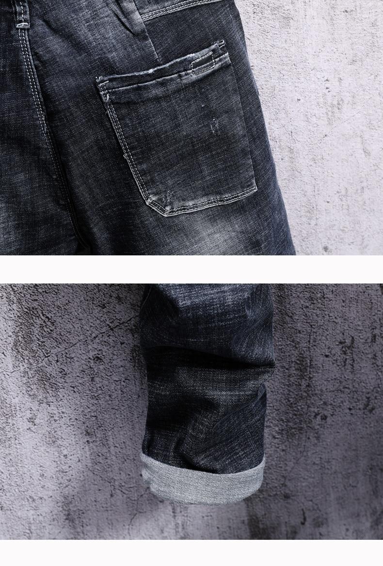 KSTUN Men's Jeans Dark Grey Japan Style Elastic Drawstring Slim Sashes Fake Zipper Biker Jeans