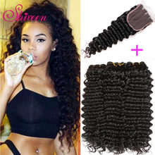 Brazilian Deep Wave Bundles With Closure 4*4 Freepart Human Hair Extensions Brazillian Hair Weave Bundles With Closure Remy Hair(China)