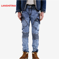 LANSHITINA Mens Retro Pleated Patchwork Moto Biker Jeans Slim Fit Washed 2018 Diamond Two Packets Denim Pants Joggers Skinny Men