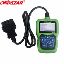 OBDSTAR F-100 For Mazda/Ford Auto Key Programmer No Need Pin Code Support New Models and Odometer