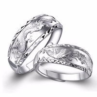 Silver 925 ring gold Silver 925 Jewelry Costume Jewelry Rings Sterling silver dragon and phoenix couple two piece set 7g 5885