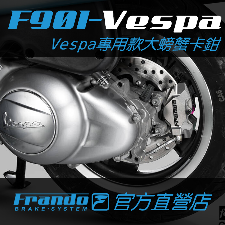 Image 2 - Frando F901 series CNC pair piston calipers Rear brake calipers for piaggio vespa  GTS 300/ LX/LXV crabs-in Brake Shoe Sets from Automobiles & Motorcycles