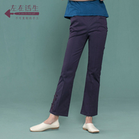 Life In The Left 2018 Autumn Embroidered Floral Solid Color Straight Lady Pants Fashion OL Vintage Elegant Pencil Trousers