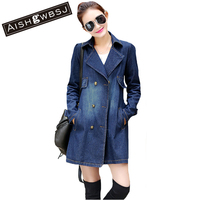 AISHGWBSJ New Women Denim Jacket Loose Casual Jean Jackets Fat MM Female Plus Size S-3XL Jacket Fashion Girls Solid Coat QYX143