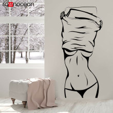 Hot Sexy Girl Beautiful Female Body Striptease Stickers Vinyl Home Decor For Locker Room Toilet Wall Decals Removable Mural 3097